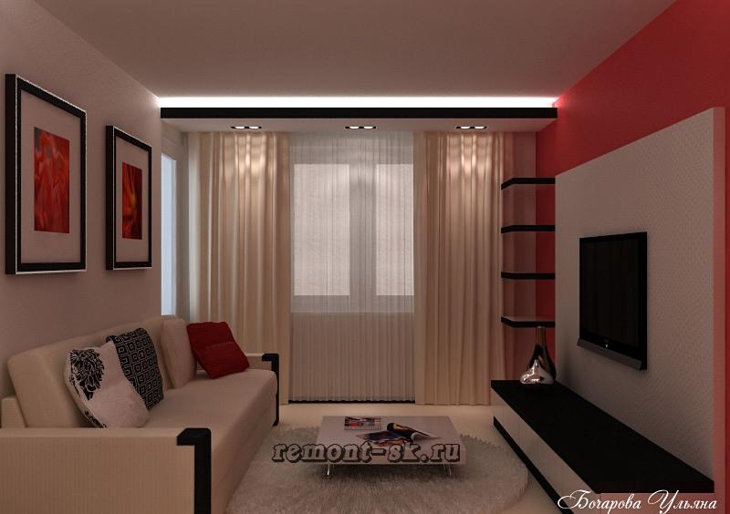 фото ремонта квартир в панельных домах з комнатная семейного альбома возвращают
