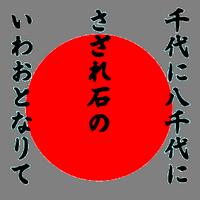 Japoniya
