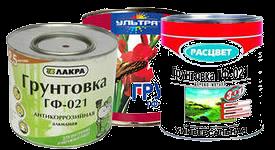 stroitelnye_gruntovki